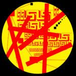 esoteric-communication-84