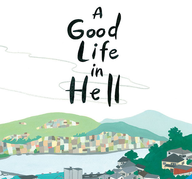 life_in_hell_cover_800h